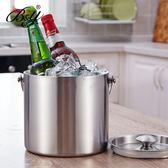 304不銹鋼冰桶保溫帶蓋冰粒桶大小號紅酒桶酒吧冰桶送冰夾 igo 茱莉亞嚴選