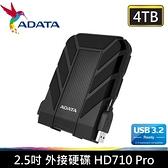 【贈硬碟收納袋+免運費】ADATA 4TB 外接硬碟 4T 行動硬碟 HD710 Pro USB 3.2 Gen1 X1【軍規抗撞/三層防撞】