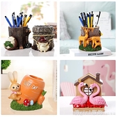 家居裝飾品辦公室桌面小擺件筆筒創意時尚可愛收納盒樹脂擺設創意 618購物節