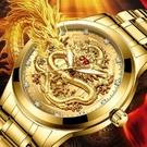 快速出貨 手錶專櫃全自動防水潮流手錶男士休閒鋼帶石英學生韓版非機械腕表
