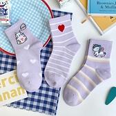 中筒襪香芋紫色襪子女中筒襪ins潮夏季薄款韓國日系網紅純棉長襪長筒襪 雲朵