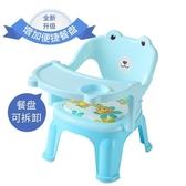 兒童餐椅 寶寶吃飯餐椅兒童椅子座椅塑料靠背椅叫叫椅餐桌椅卡通小椅子板凳【快速出貨】