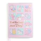 小禮堂 雙子星 2022 B6行事曆 (粉色款) 4550337-75084
