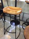 《Chair Empire》椅子帝國 工業復古設計 北歐復刻 仿舊 loft風格實木吧台椅 吧椅 鐵條吧台椅 高腳椅