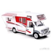 女孩房車玩具車金屬模型合金車小汽車聲光兒童回力車可愛1-3歲2可開門 PA1406 『pink領袖衣社』