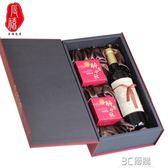 葡萄酒搭配月餅 DIY禮盒通用紅酒月餅盒月餅包裝盒喜慶中秋節禮盒 3c優購
