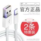 蘋果數據線iPhone6數據線蘋果6s充電線器11手機7Plus加長5快充閃充se單頭 大宅女韓國館
