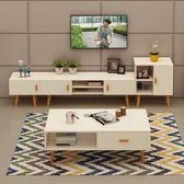 電視櫃現代簡約小戶型迷你簡易電視地櫃子客廳茶幾電視櫃組合  igo 『名購居家』