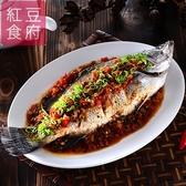 【紅豆食府】剁椒鮮魚