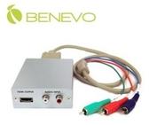 【超人生活百貨】現貨+預購*BENEVO 專業型 BVC1620H 高解析 支援雙聲道轉換 VGA/色差轉HDMI訊號轉換器
