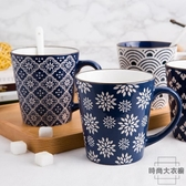 杯子陶瓷簡約茶杯馬克杯大容量帶勺牛奶杯早餐水杯【時尚大衣櫥】