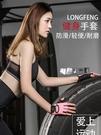 健身手套運動健身手套女防滑半指護手腕男器械訓練動感單車瑜伽鍛煉防起繭 宜室家居