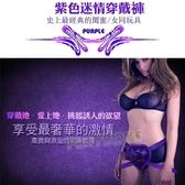 台北情趣用品實體店-紫城戀人鋼圈穿戴褲-玩伴網【滿額免運】
