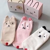 豆豆動物棉質止滑短襪