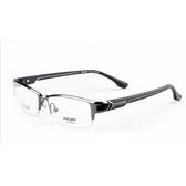 眼鏡框-斯文時尚半框超輕男鏡架4色71t6【巴黎精品】