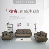 【IDEA】復古英倫風範雙人座沙發【KC-004】