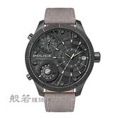 POLICE 雙時區日期腕錶/皮帶 灰