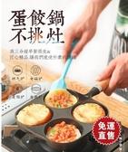 鑄鐵鍋平底鍋早餐鍋 YXS 【快速出貨】
