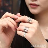 現貨五折出清 個性鈦鋼開口玫瑰金食指環關節戒指女日韓潮人學生飾品尾戒  12-4 igo