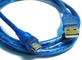 UB-405 USB2.0 A公對Micro B公透明藍訊號線 30公分