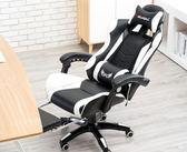 電競椅家用辦公游戲可躺競技賽車椅 JD4342星河 DF
