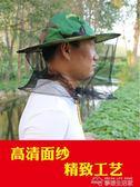 防蜂帽養蜂透氣型專用蜜蜂帽防蜂罩子防蜂服全套養蜂帽子工具YYJ 夢想生活家