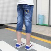 兒童夏天中褲男童牛仔褲寶寶七分褲夏季男寶寬鬆褲子 全館免運