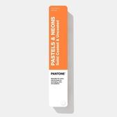 PANTONE 2019新版 粉彩色&霓虹色 光面銅版紙膠版紙 GG1504A 色號 9開頭