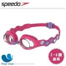【SPEEDO】幼童運動泳鏡 Spot 無尾熊粉紫 SD808382D661 原價380元