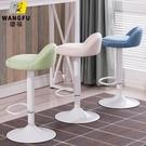 吧台椅子升降椅高腳凳子靠背吧椅家用吧台凳現代簡約酒吧椅高腳椅