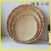 手工編織竹制品竹編竹匾竹篩子