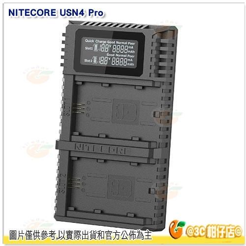NITECORE USN4 PRO USB 雙槽 LCD 顯示 充電器 公司貨 相機座充 FZ100 電池專用 適 A9