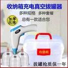 電動拔罐器家用真空拔火罐氣罐祛濕吸濕罐抽氣式加厚刮痧拔罐神器 快速出貨