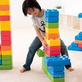 【Weplay 童心園】歡樂大積木 家庭組 (45件) 【遊戲室 親子餐廳 學校教具 幼兒園 保母協會】