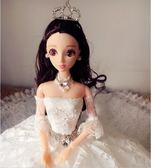 大拖尾多關節芭比娃娃套裝公主婚紗女孩結婚情人節生日禮物玩具  傾城小鋪