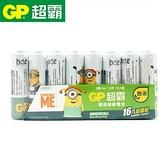GP超霸「霸-那那」3號綠能碳鋅電池16入 - 小小兵聯名款