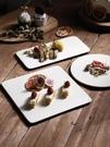 西餐盤 白色甜品盤子陶瓷長方形蛋糕平盤家用西餐餐具壽司點心慕斯平板盤【快速出貨八折鉅惠】