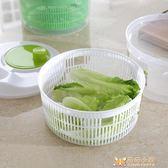 家用蔬菜甩干機蔬果瀝水籃脫水籃脫水器    萌萌小寵