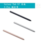 Samsung Galaxy Tab S7 原廠 S Pen 觸控筆