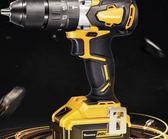 手電鑽 天邁20V無刷大扭矩鋰電鉆充電手電鉆沖擊鉆工業級電動工具螺絲刀 DF 免運全館免運!~`