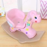 寶寶搖椅嬰兒塑料帶音樂寶寶搖搖馬木馬兒童玩具1-8周歲小木馬車