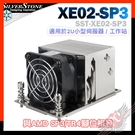 [ PC PARTY ] 銀欣 Silverstone XE02-SP3 CPU散熱器