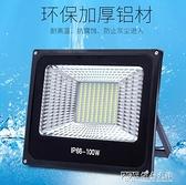 led投光燈室外燈照明庭院工廠房泛光燈射燈戶外燈防水100w廣告燈 ATF探索先鋒