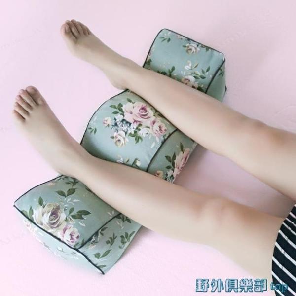 墊腳枕 薇蝶孕婦墊腳枕抬腳枕腿枕 睡覺抬高腿墊夾腿枕 孕婦腳墊枕抬腿枕 快速出貨