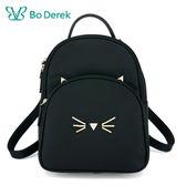 【Bo Derek 】貓咪輕量防潑水尼龍後背包-黑