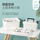 家用藥箱 家用箱大容量收納盒便攜小型學生宿舍家庭裝箱