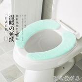 馬桶墊坐墊LEC日本家用粘貼式保暖加厚毛絨冬季衛生間坐便套交換禮物