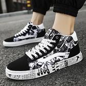 板鞋新款韓版男鞋子帆布鞋百搭男士休閒潮流高幫板鞋夏季透氣潮鞋 JUST M