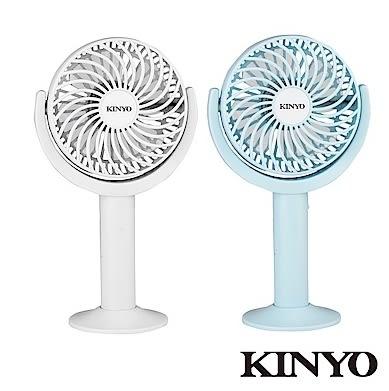 【超人生活百貨】 KINYO 桌立+手持2合1風扇 UF-147 內建1800MAH大電量電池 充滿電可使用1-3小時