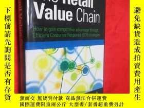 二手書博民逛書店The罕見Retail Value Chain: How to